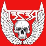Morgoth_band_logo- (4)b